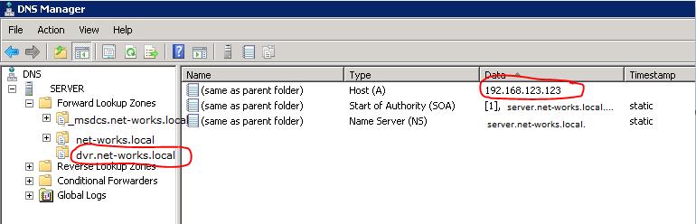 Access a resource using the same internal and external FQDN   LAN